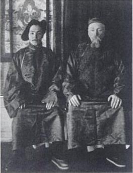 George y Nicholas Röerich en Darjeeling en 1924
