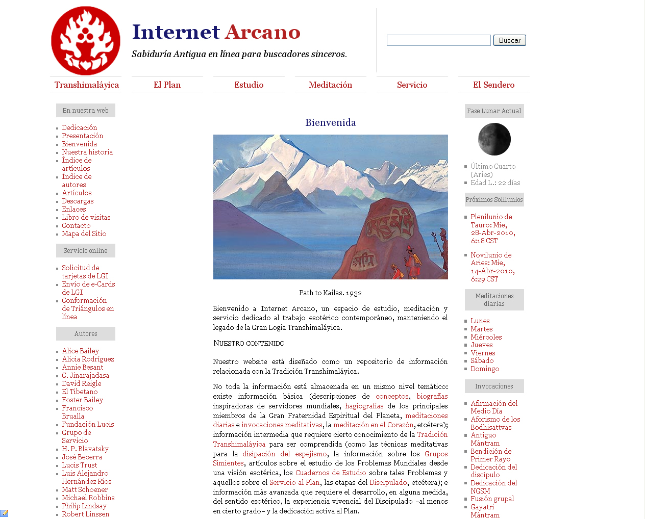 Internet Arcano 6.0